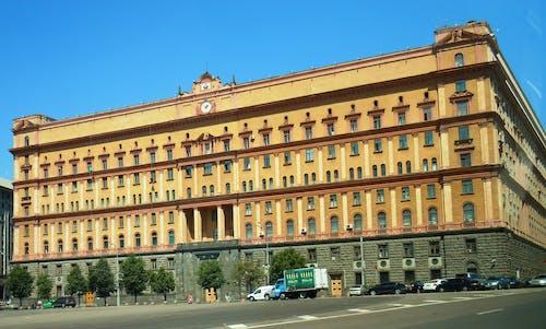 Free stock photo of lubyanka