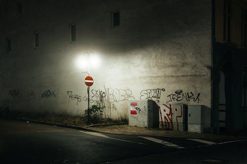 Immagine gratuita di abbandonato, architettura, arte dei graffiti