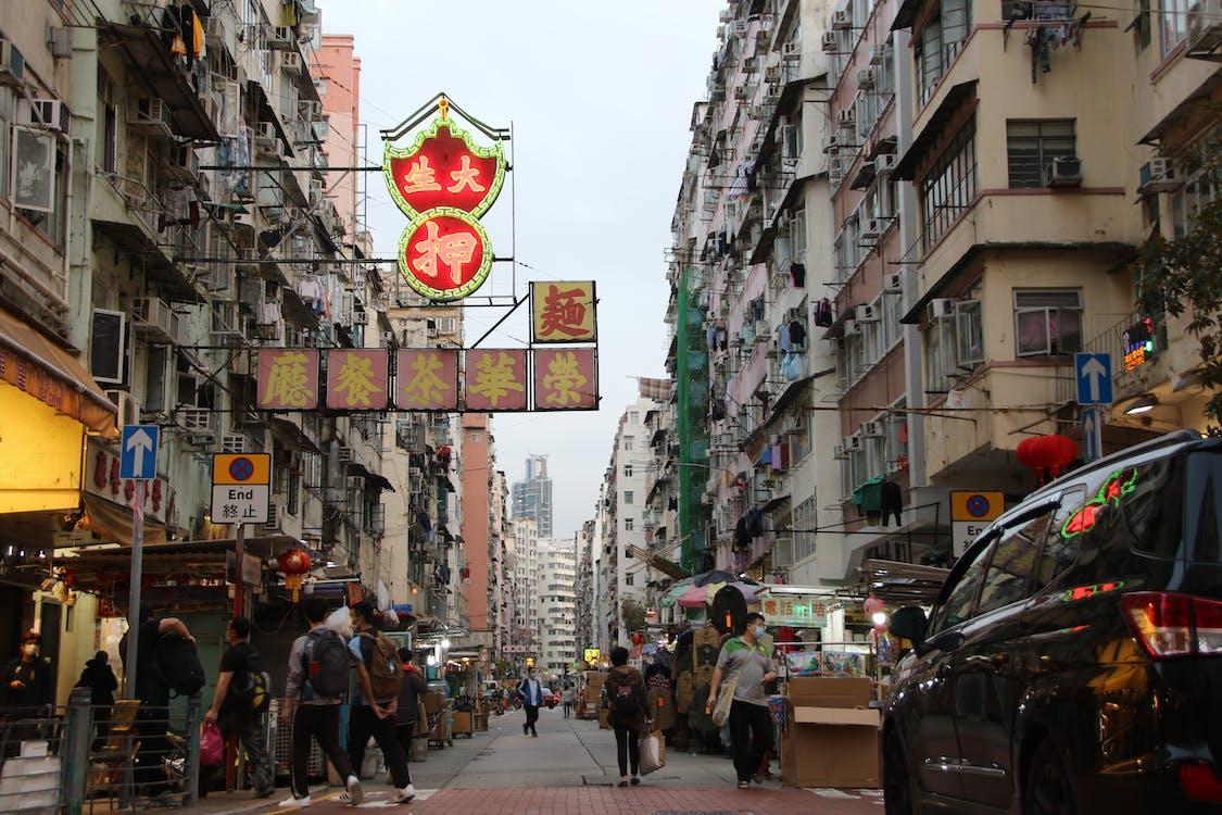 khuyến nghị cải thiện hệ thống nhập cư liên quan đến Hồng Kông