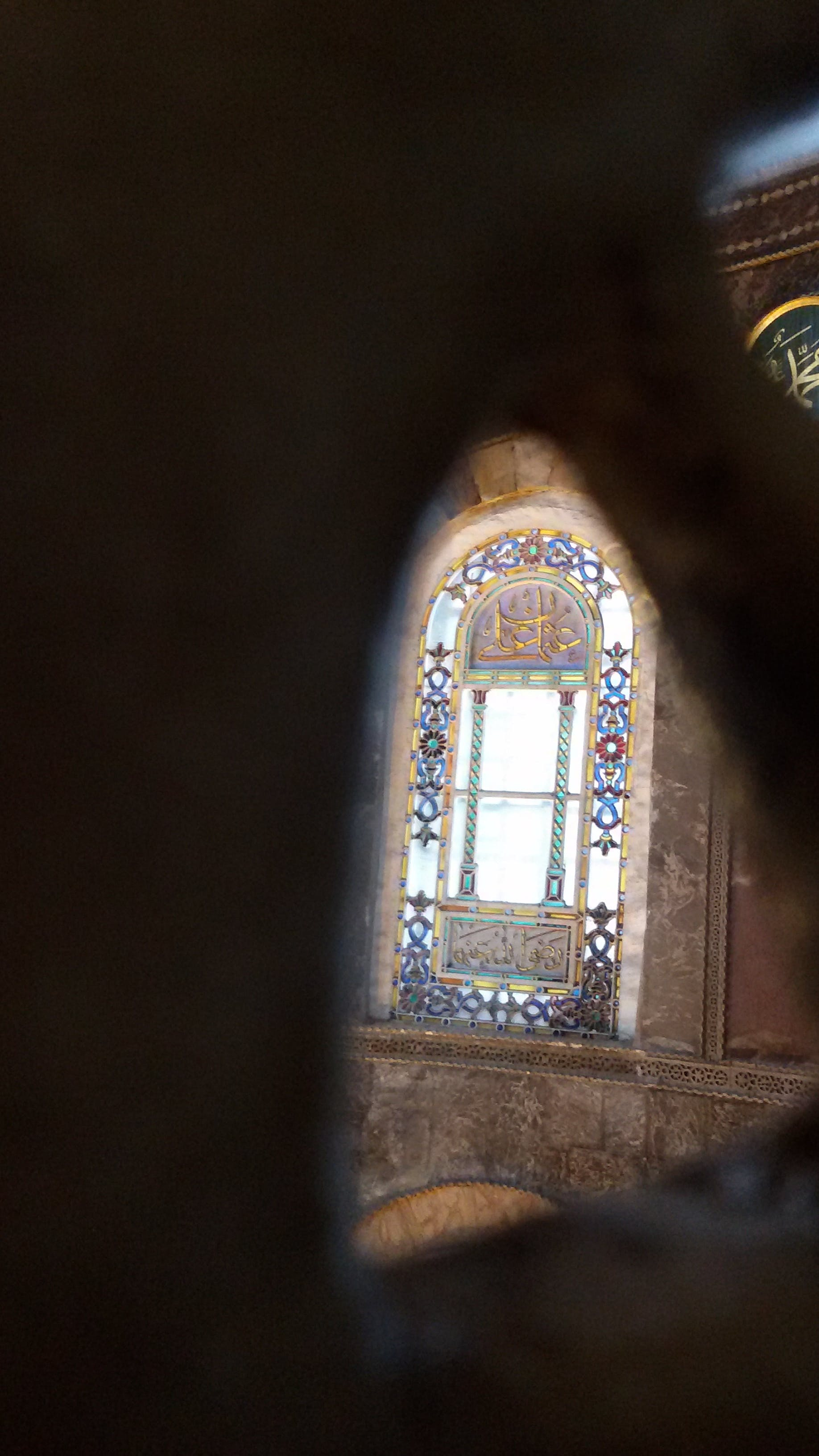 Free stock photo of arabic, arched window, manuscripts, mosque