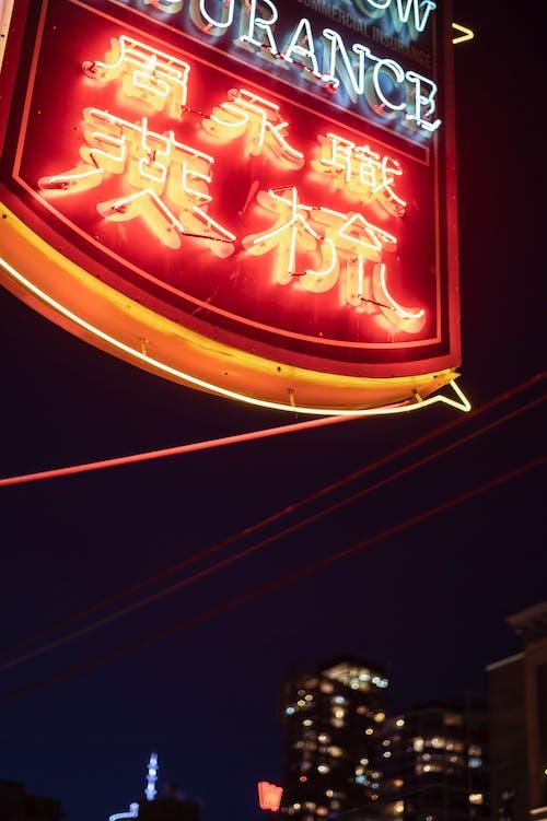 Photos gratuites de angle faible, arrondissement, brillant