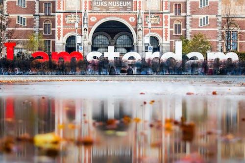博物館, 城鎮, 建造, 思考 的 免费素材照片