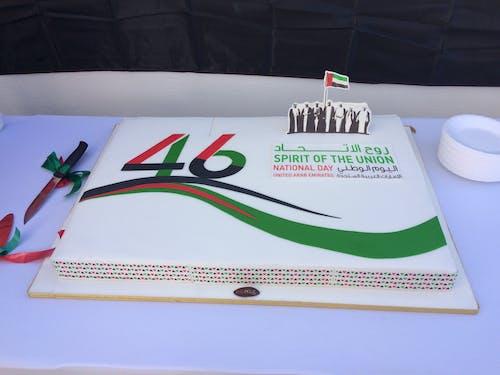 Imagine de stoc gratuită din a 46-a zi națională emiratele arabe unite