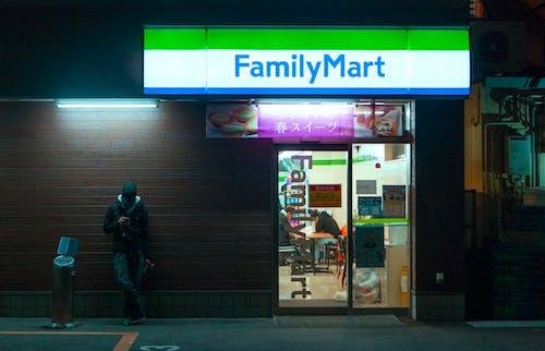 シティ, 夜, 日本の無料の写真素材