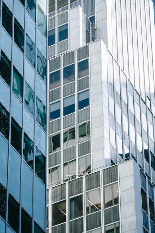 Modern multistory building in city