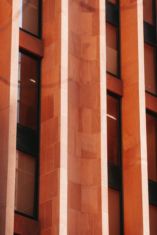 Facade of modern building with narrow windows