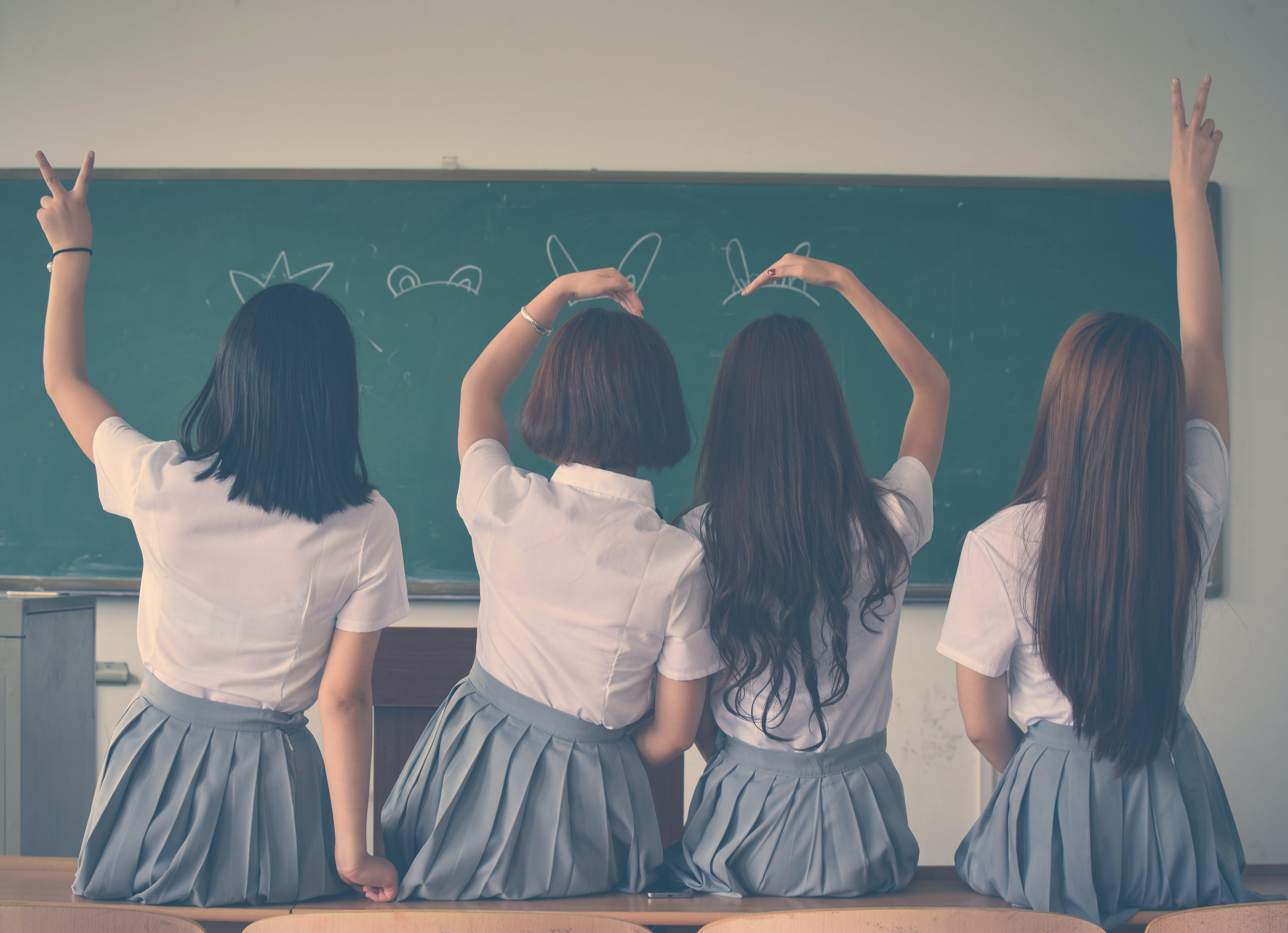 School Uniform - BHS