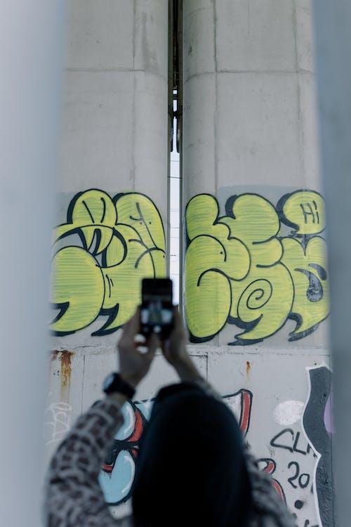 Immagine gratuita di anonimo, arte, arte di strada