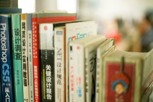 Gratis lagerfoto af bøger