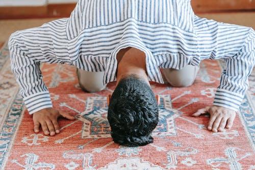 Základová fotografie zdarma na téma doma, dospělý, islám