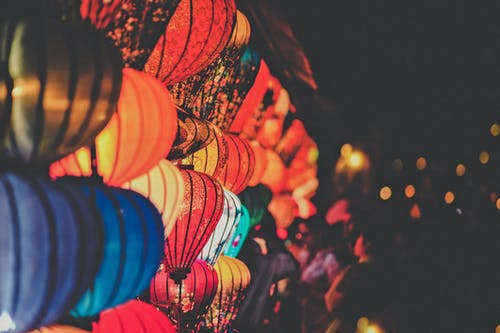 Photo of Assorted Colored Lanterns