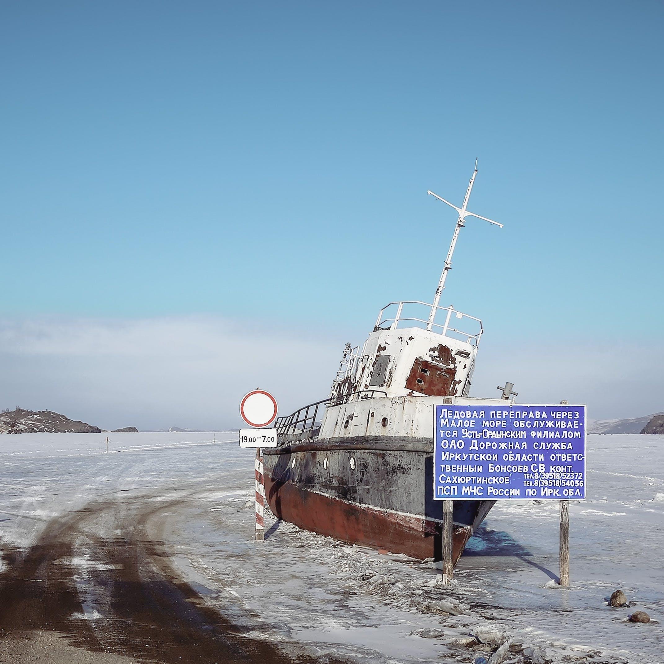 Gratis lagerfoto af båd, bjerge, forkølelse, forladt