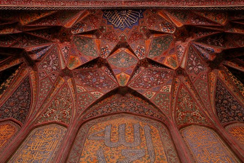 Intricate Design of a Temple Ceiling