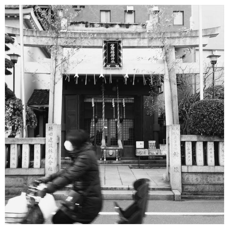Free stock photo of japan, retro, temple