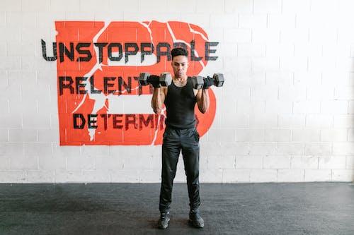 Imagine de stoc gratuită din activ, activitate, antrenamente pentru pierdere în greutate