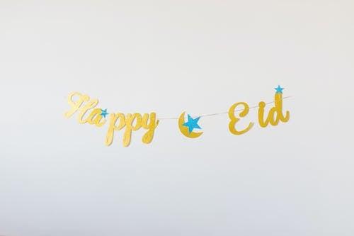 Golden Happy Eid Text
