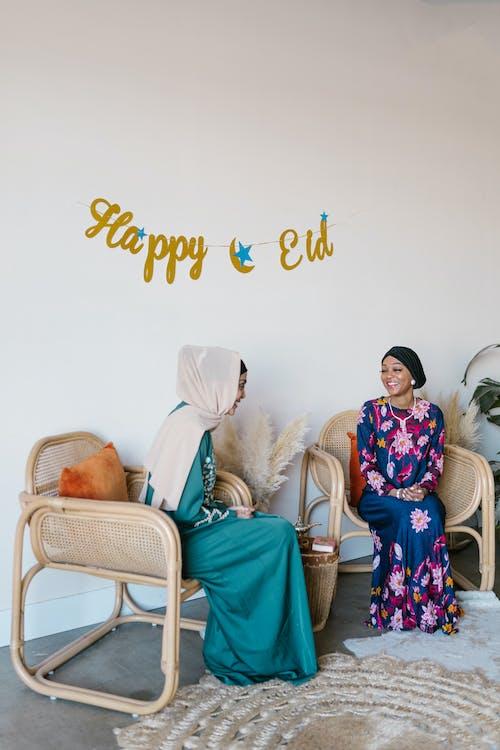 Gratis lagerfoto af abu dhabi, afslapning, allah