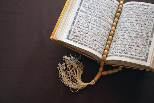 Quran - Religious Text Of Islam