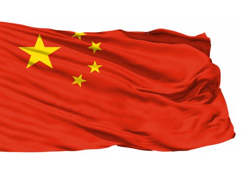 Free stock photo of China 3D Flag