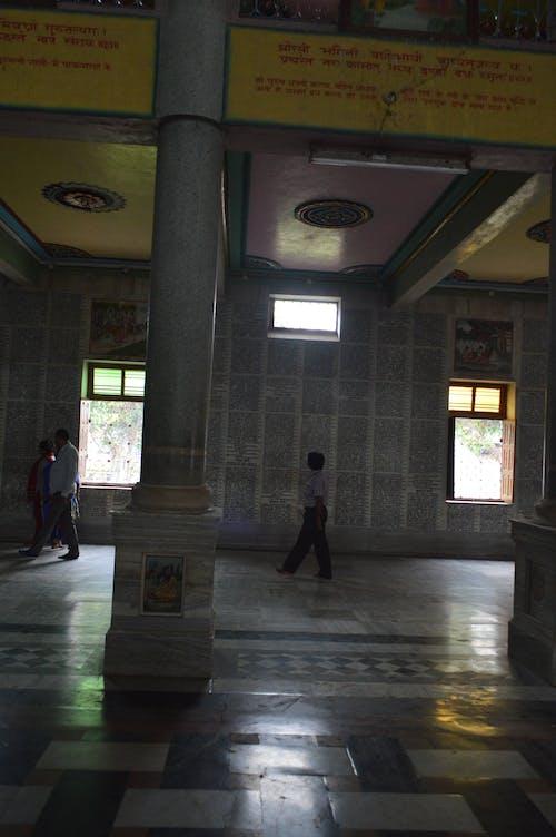Безкоштовне стокове фото на тему «храм»