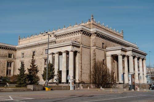 Facade Of A Theater Building