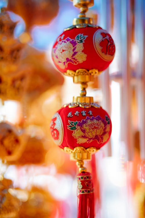 Red and Gold Lunar New Year Decorations