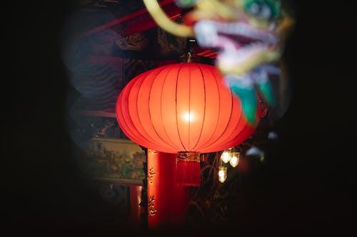 Traditional Asian lantern and dragon head