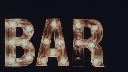 açık, akşam karanlığı, alaca karanlık içeren Ücretsiz stok fotoğraf