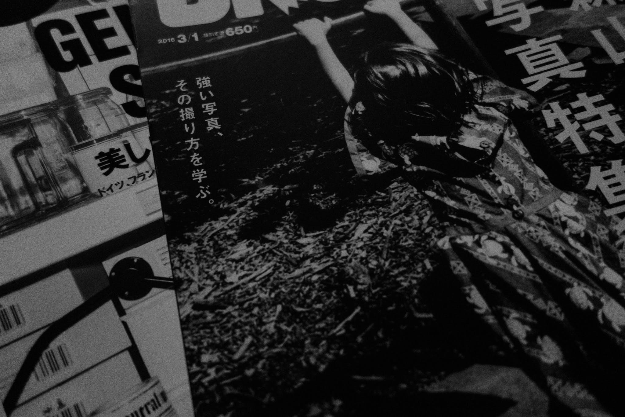 Free stock photo of magazine