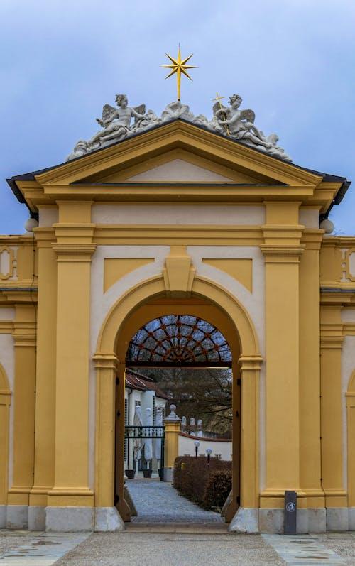 The Entrance of Melk Abbey in Austria