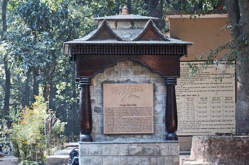 Ilmainen kuvapankkikuva tunnisteilla durgadevi-portti, Intia, intian himalaja, jim corbettin kansallispuisto