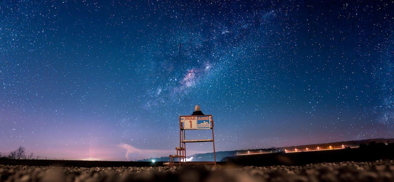 Ilmainen kuvapankkikuva tunnisteilla aamu, aamunkoitto, avaruus