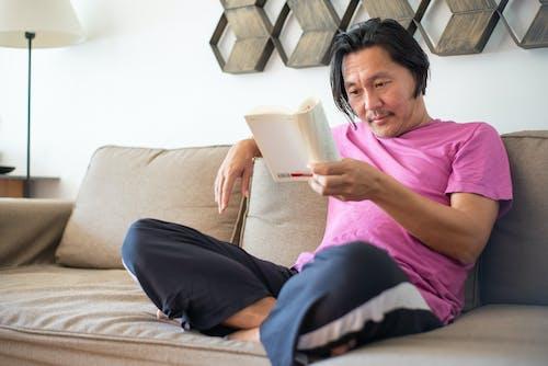 Immagine gratuita di casa, divano, Giapponese