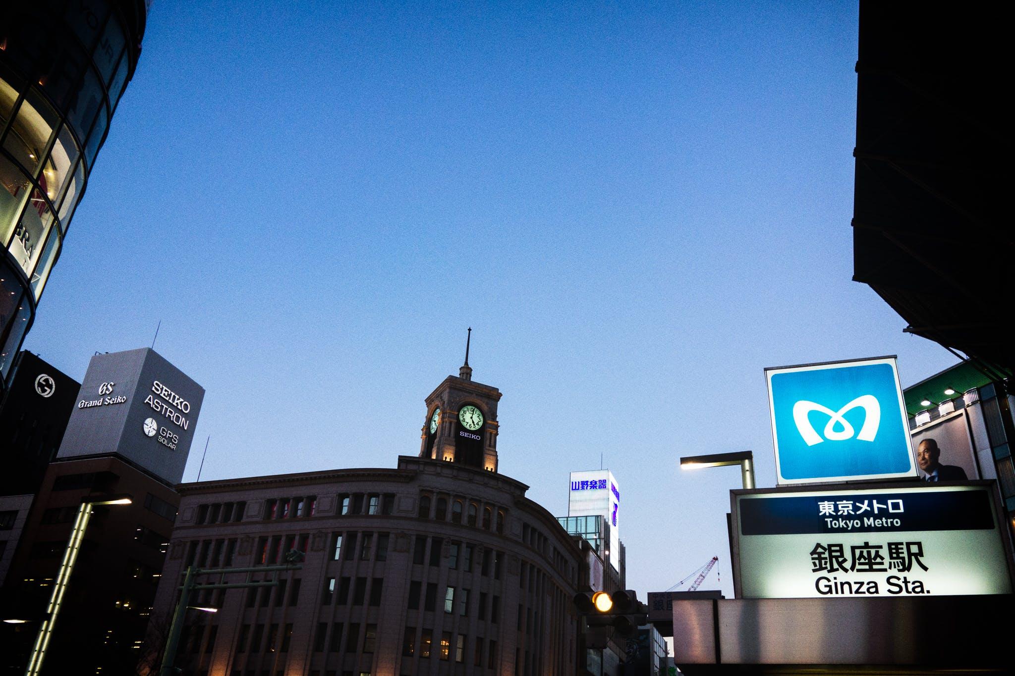 Free stock photo of landmark, tokyo, ginza