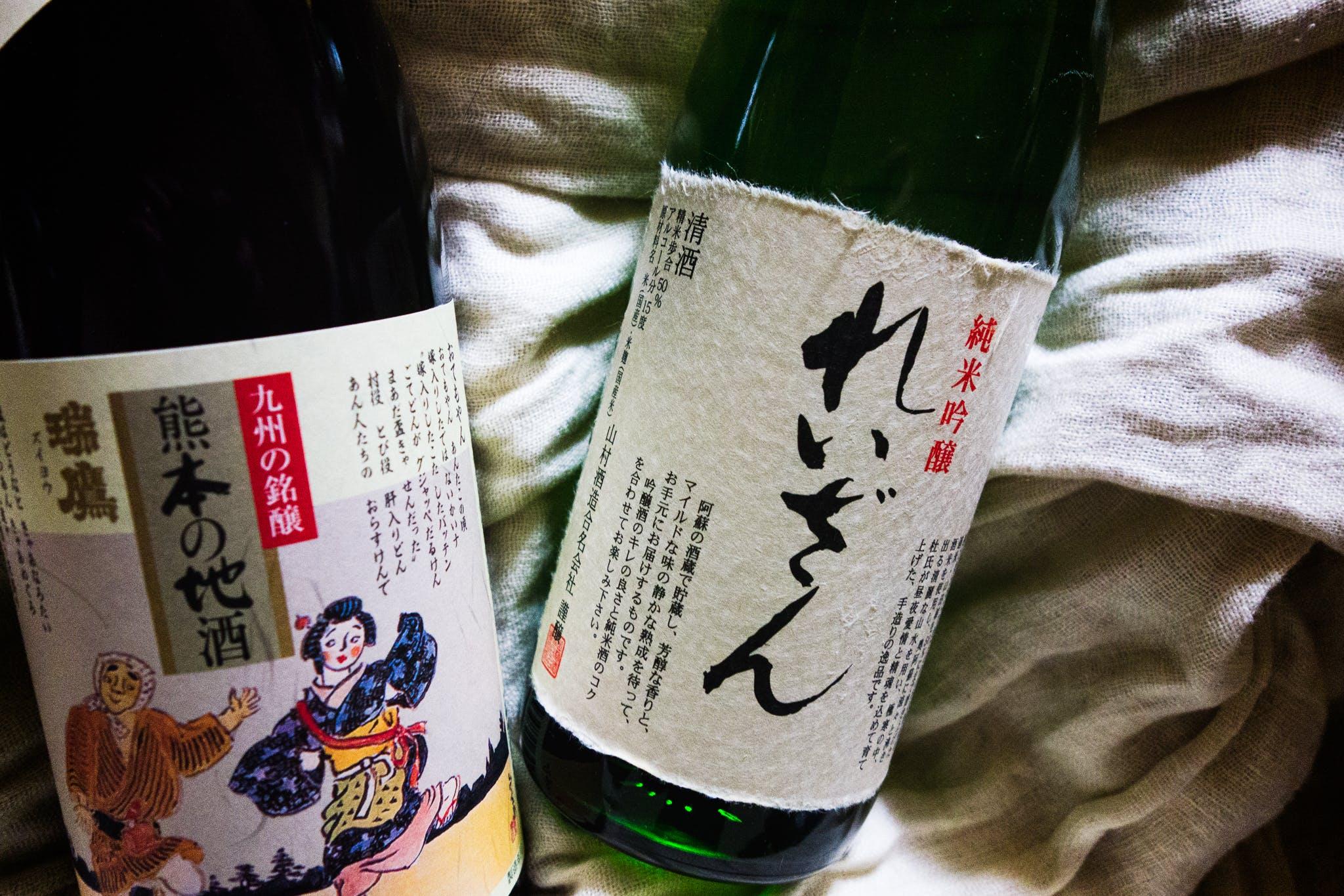 初心者におすすめの日本酒・飲み方|コンビニで買える/熱燗