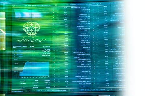 Free stock photo of iran, money, stock