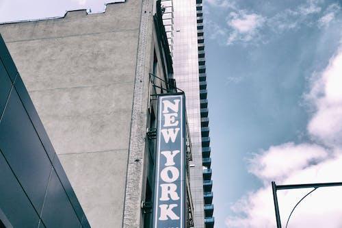 ニューヨーク, モダン, ローアングル写真, 建物の無料の写真素材