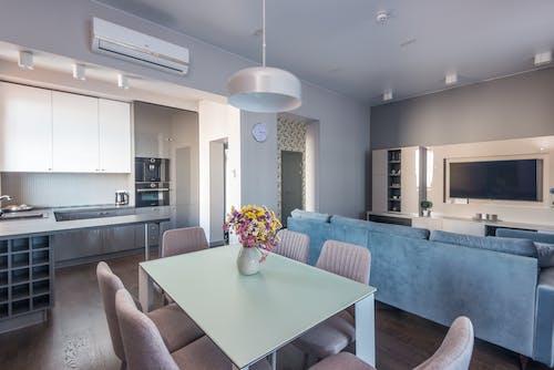 A Modern Interior Design of a House