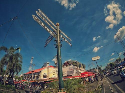 Бесплатное стоковое фото с jawa, джокьякарта, индонезия, малиоборо