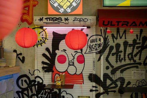 Graffiti Art on Roll Up Doors