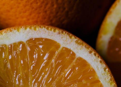 Close Up Photo of Sliced Orange