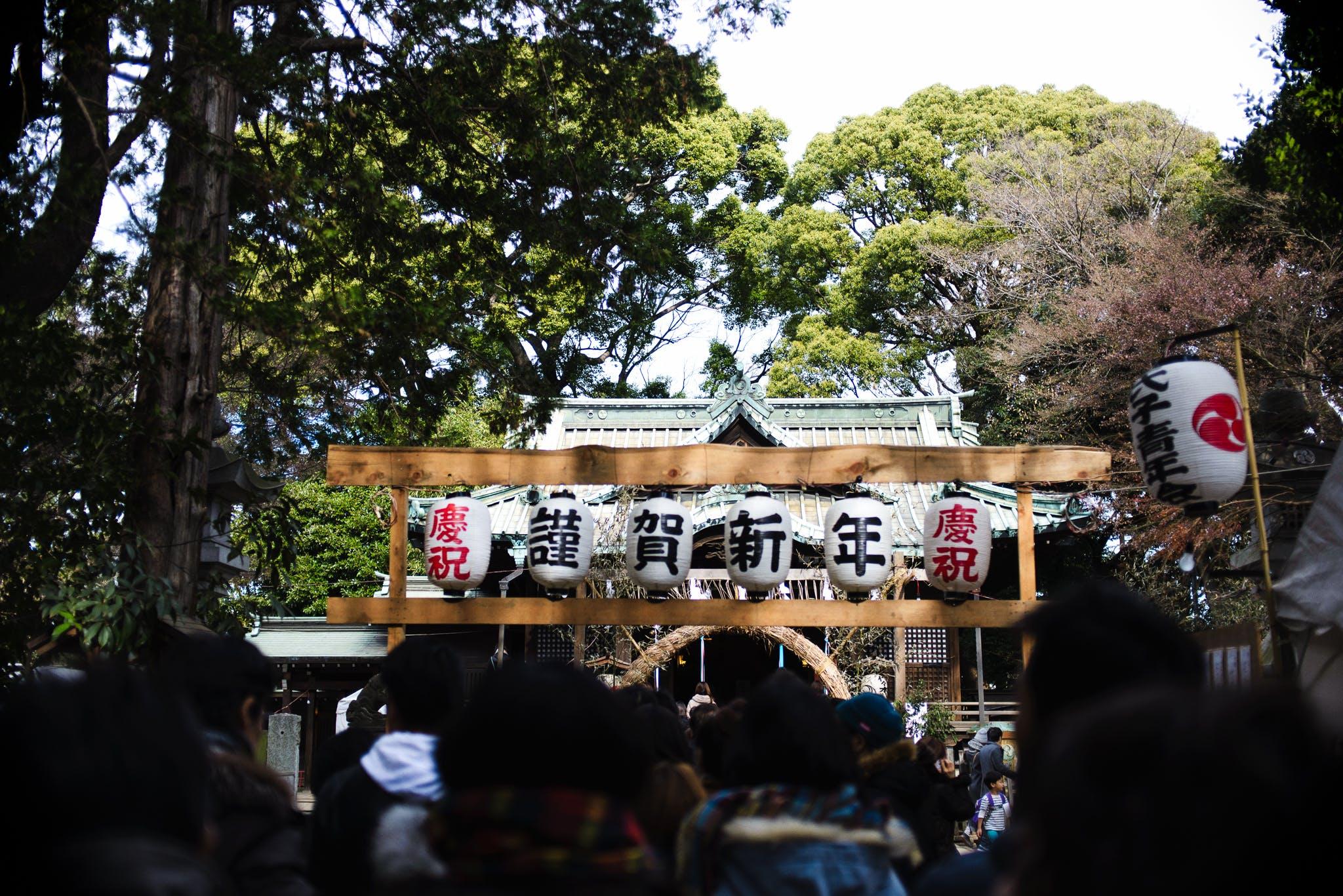 Free stock photo of japan, shrine, ssjanuary