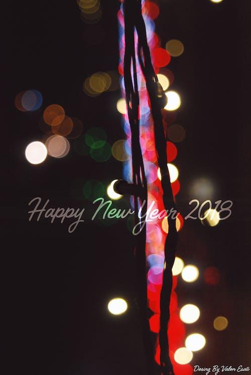 새해 복 많이 받으세요의 무료 스톡 사진