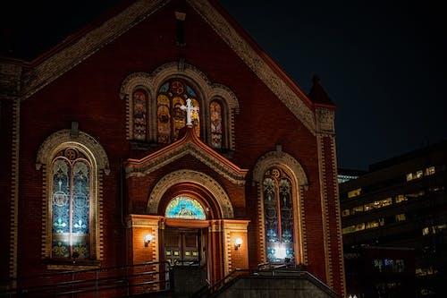 Foto stok gratis agama, Arsitektur, bangunan