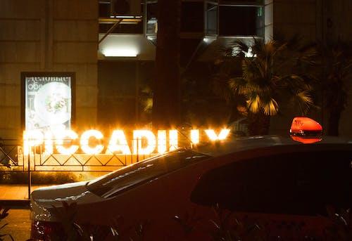 Imagine de stoc gratuită din automobil, închis la culoare, localitate, lumini