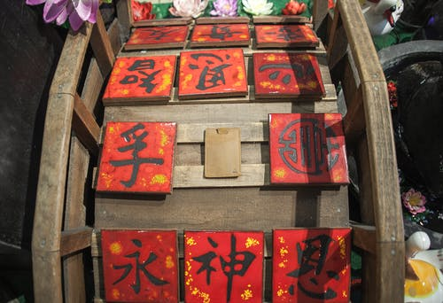Free stock photo of bridge, chinese, product