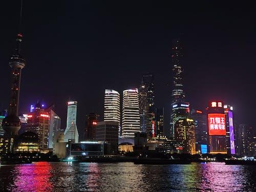 Бесплатное стоковое фото с шанхай, 上海