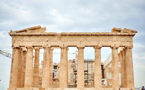 Ilmainen kuvapankkikuva tunnisteilla arkeologia, arkkitehtuuri, Ateena, Kreikka