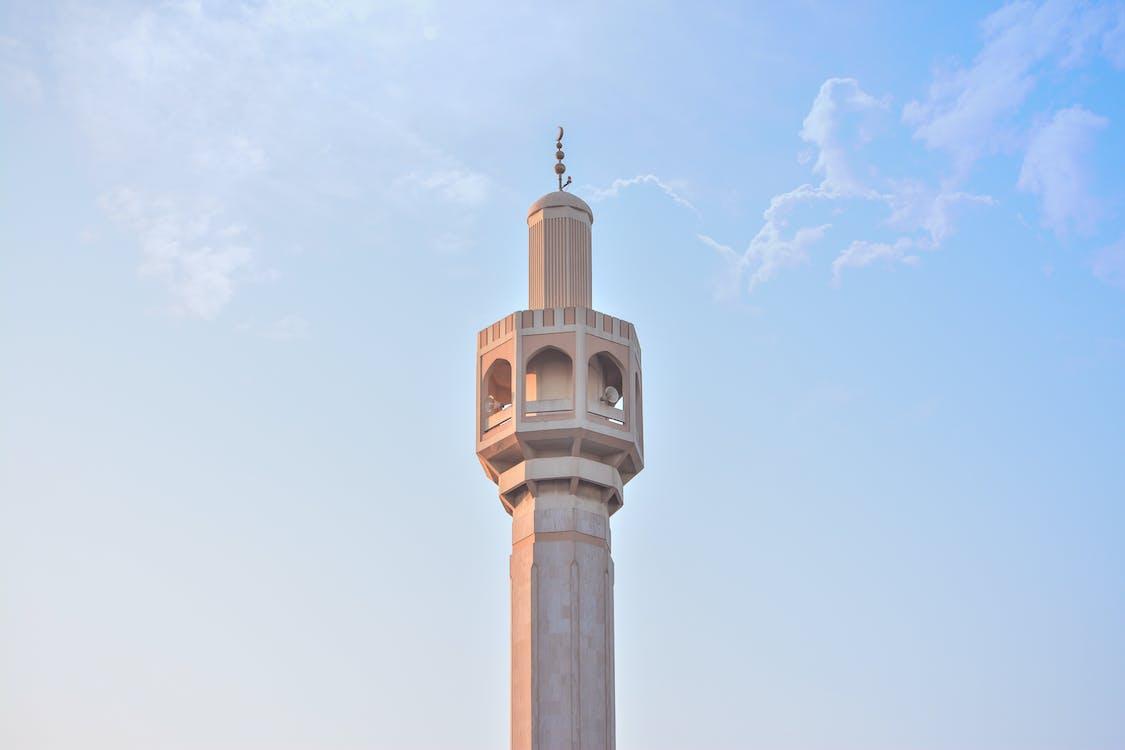 architektur, blauer himmel, doha