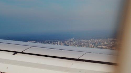 Fotobanka sbezplatnými fotkami na tému lietadlo